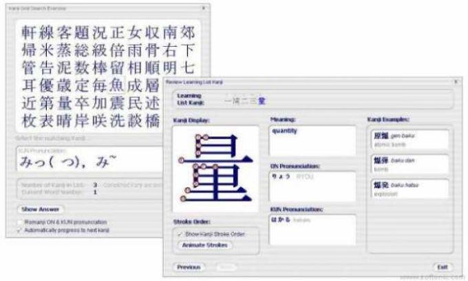 ReadWrite Kanji