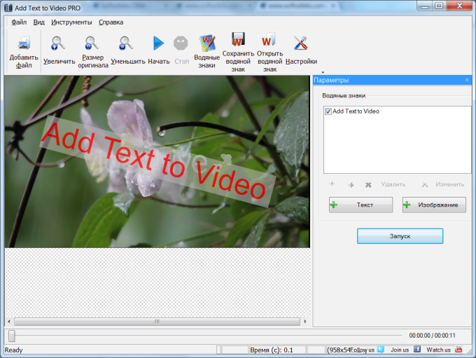 Add Text to Video PRO