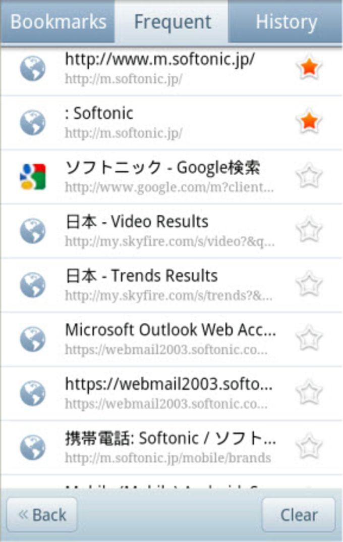 Miren Browser