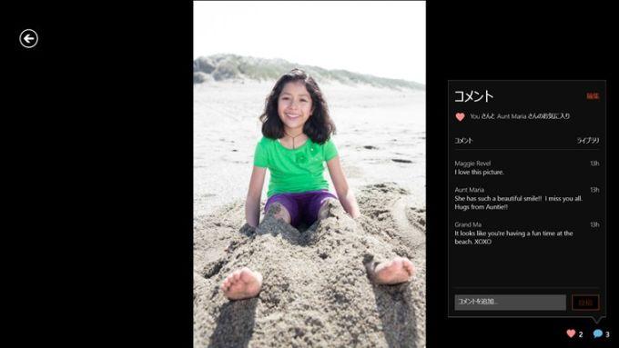 Adobe Revel for Windows 10