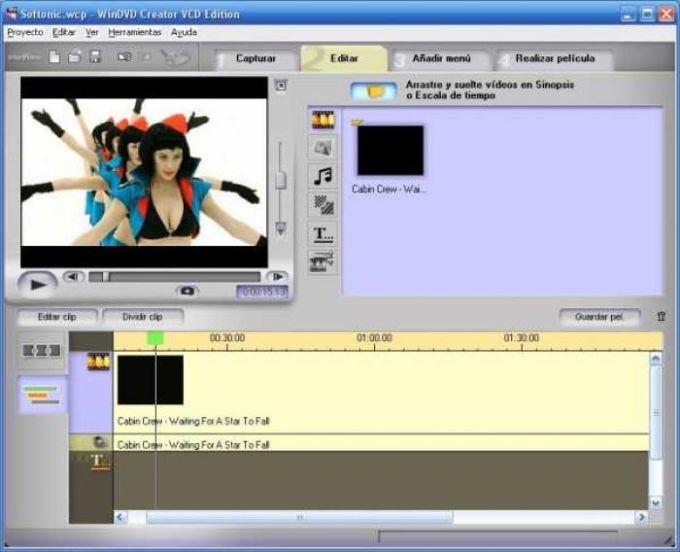 InterVideo MediaOne Gallery