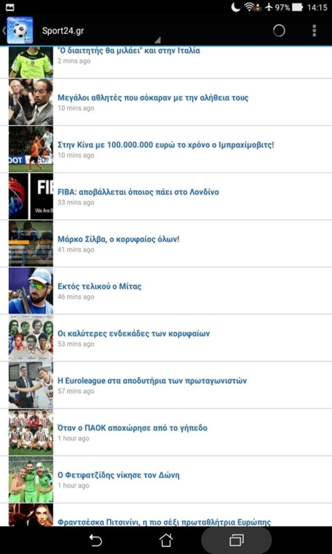 Top Greek Sports News