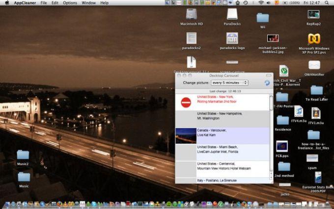 Desktop Carousel