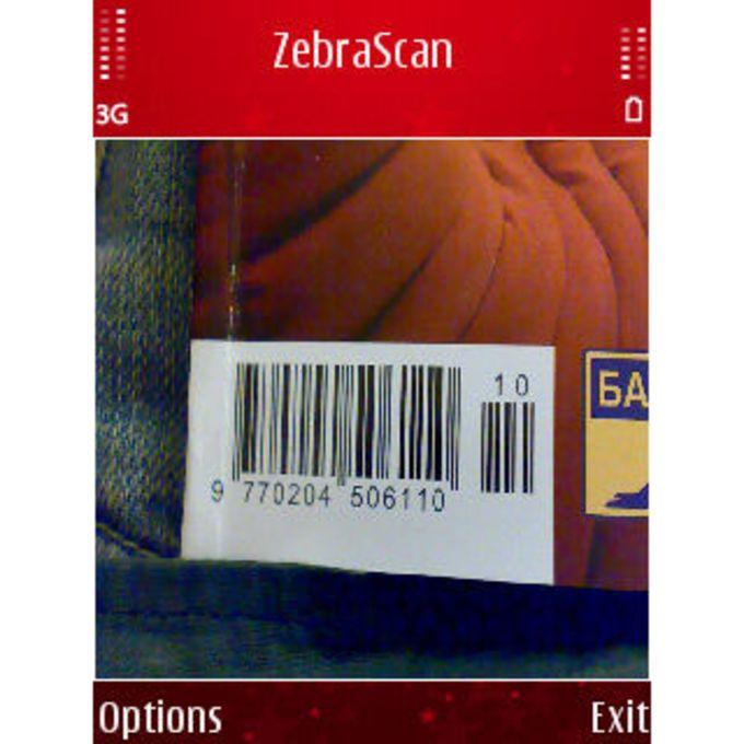 Zebra Scan