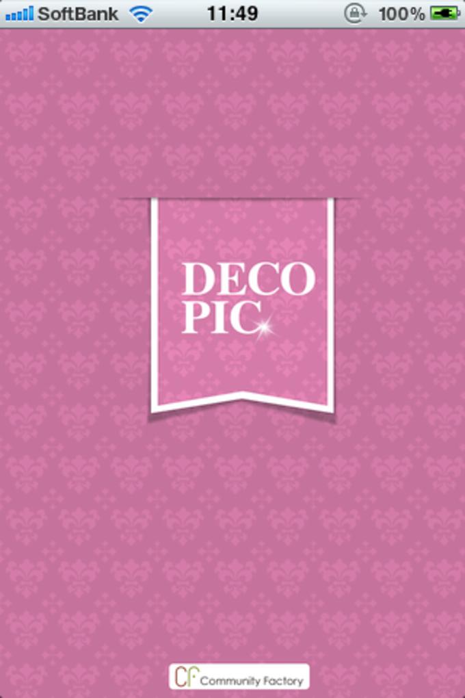 プリ系写真デコ DECOPIC