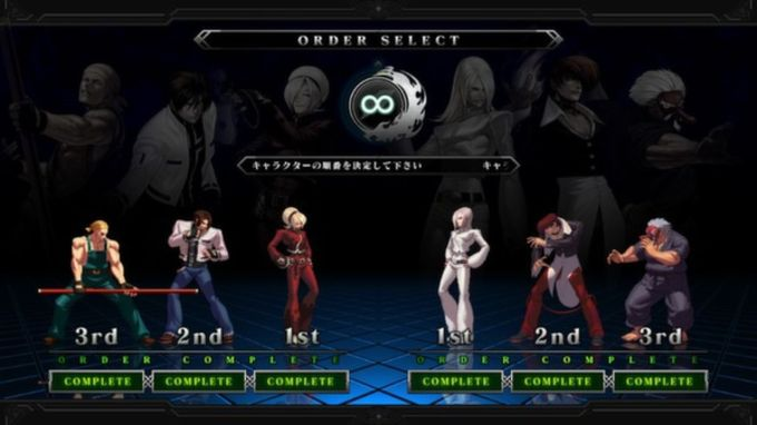 THE KING OF FIGHTERS XIII - Download