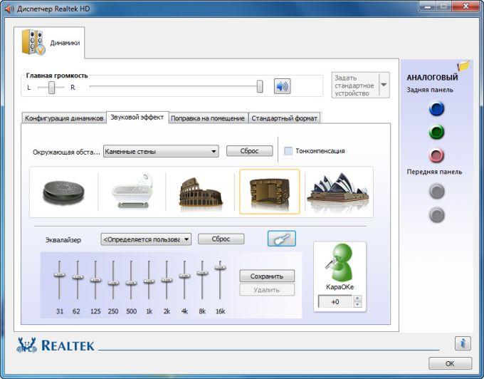 realtek hd audio driver windows 8 64 bit free download