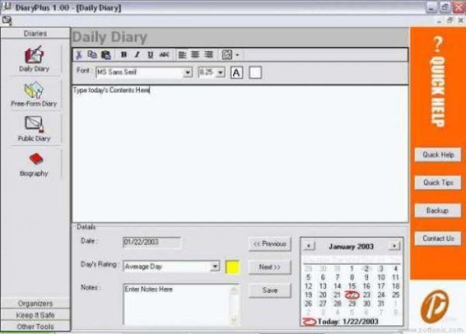 DiaryPlus