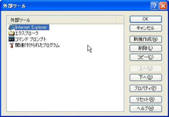 EmEditor Free