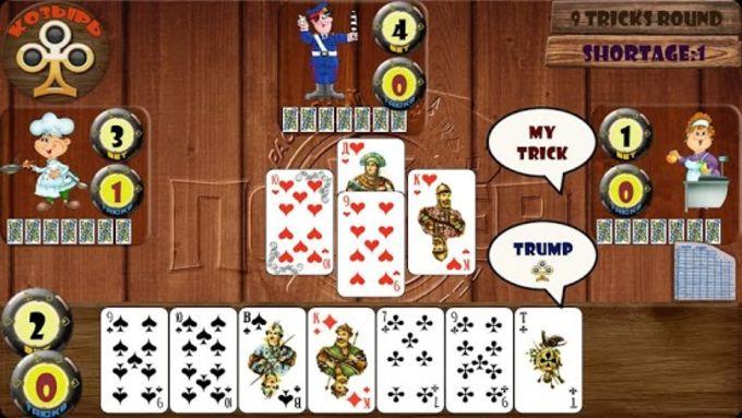 Up & Down (Raspisnoy poker)