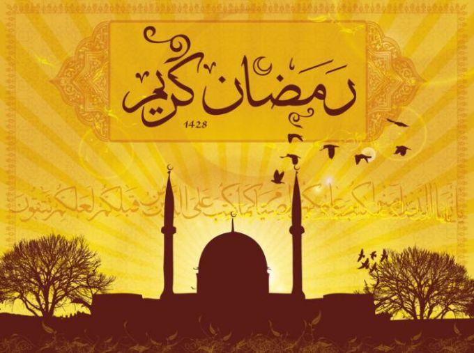 Fond d'écran Ramadan