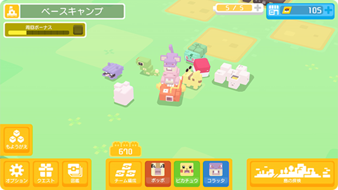 Pokemon Quest / ポケクエ