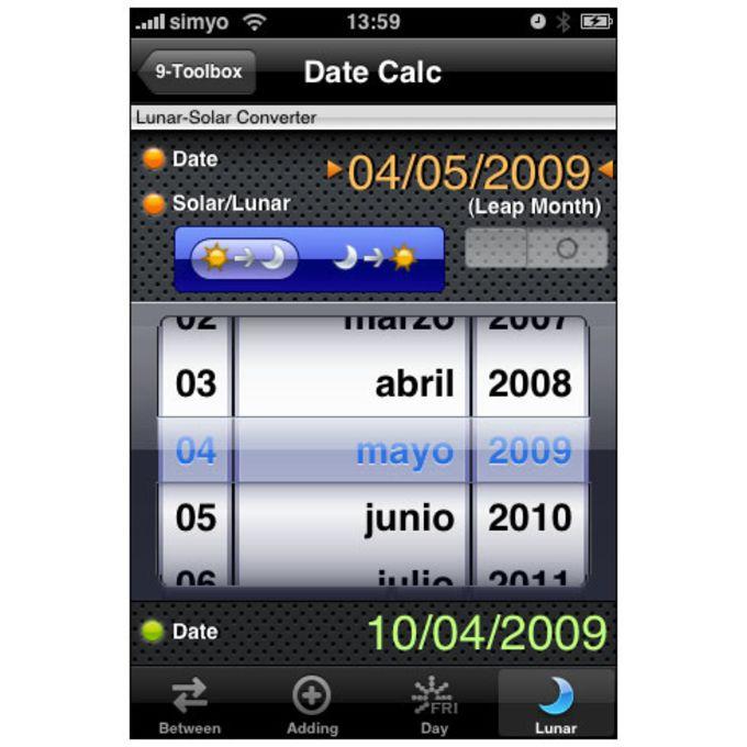 AppBox Lite