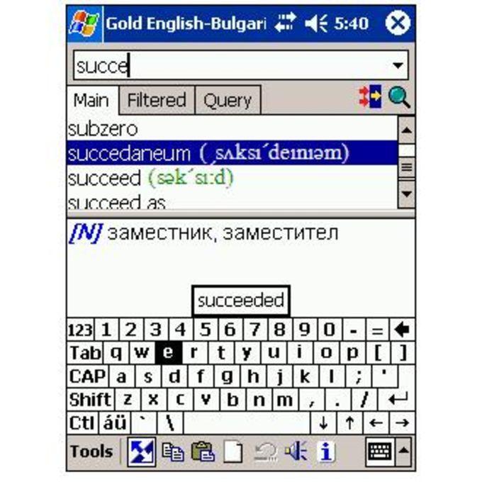LingvoSoft Free Talking Dictionary English-Hungarian-English