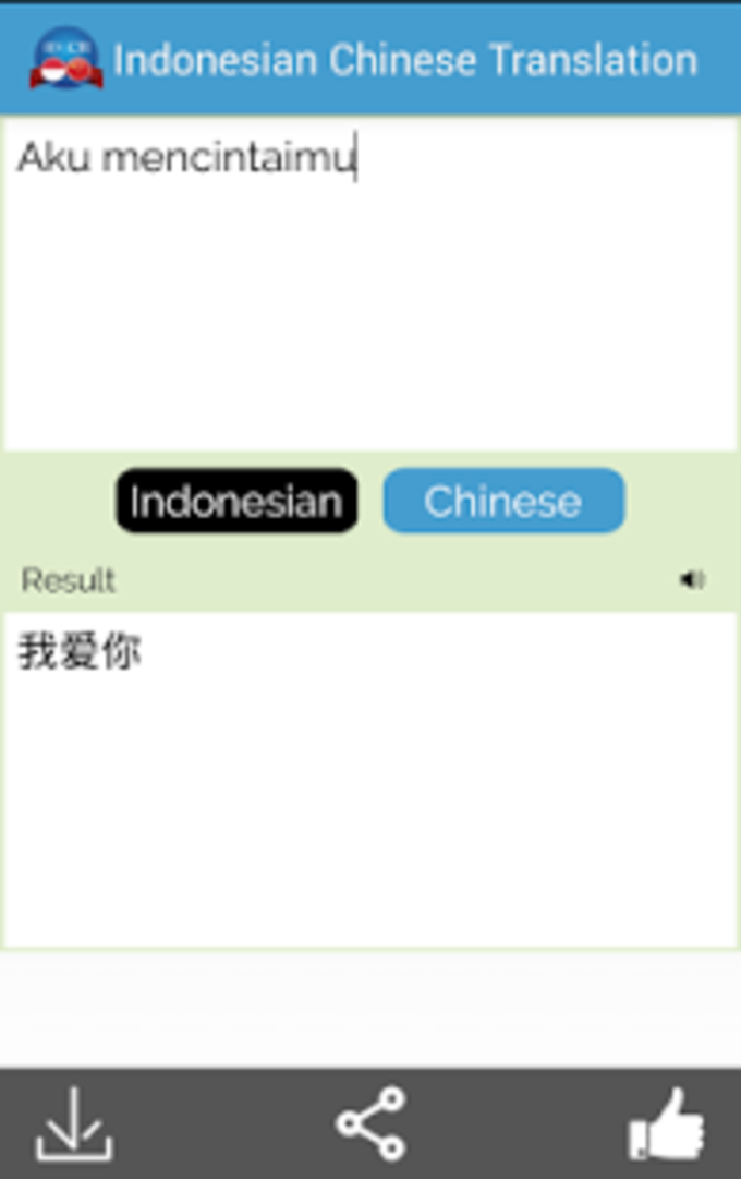 Indonesian Chinese Translator
