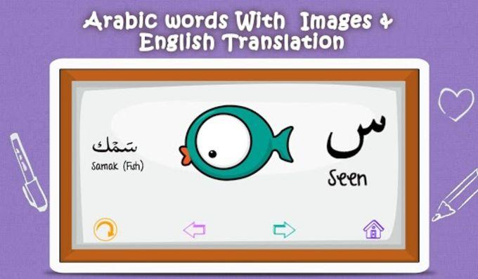 Arabic ABC World