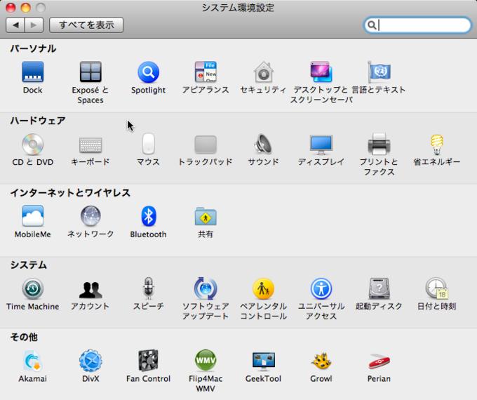 Fan Control for Mac - ダウンロード