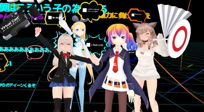 Virtual Cast / バーチャルキャスト