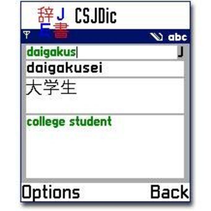 CSJDic