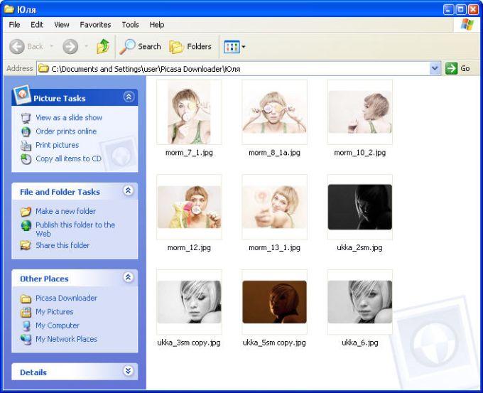 Picasa Album Downloader
