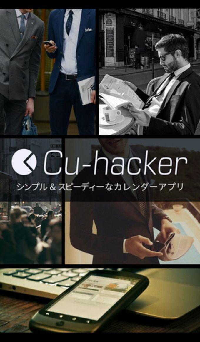 Cu-hacker Calendar