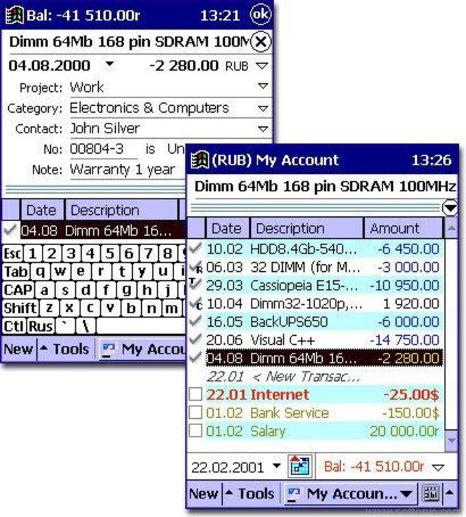 Cash Organizer 2003