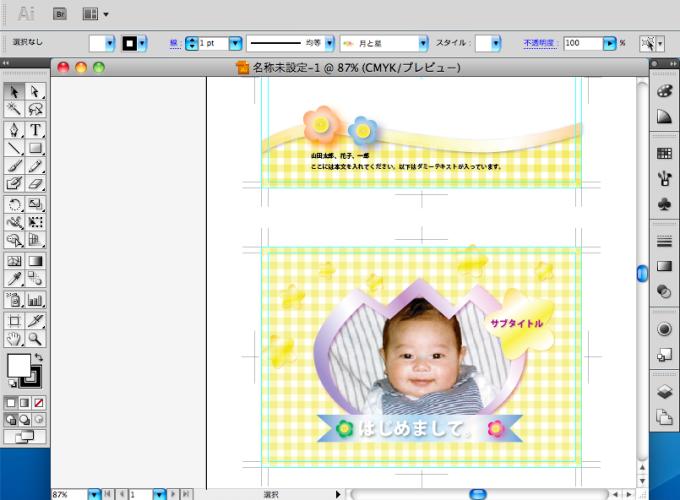Adobe Illustrator CC