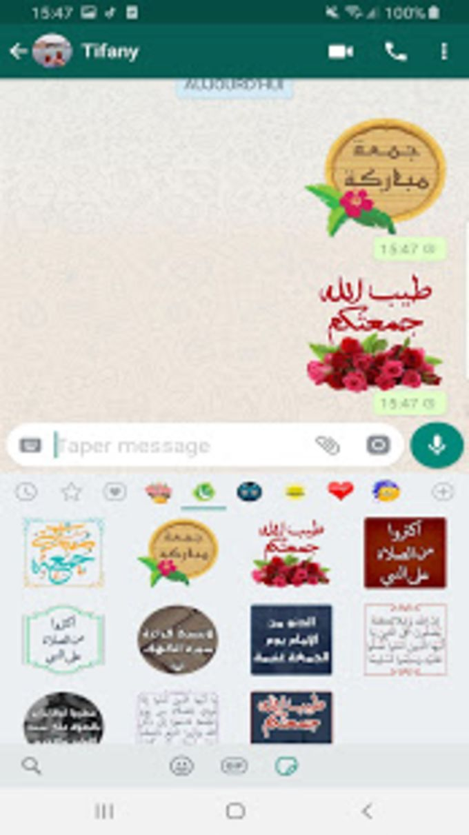 WASTICKERAPP - ملصقات واتس اب