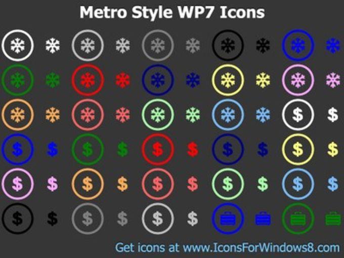 Metro Style WP7 Icons