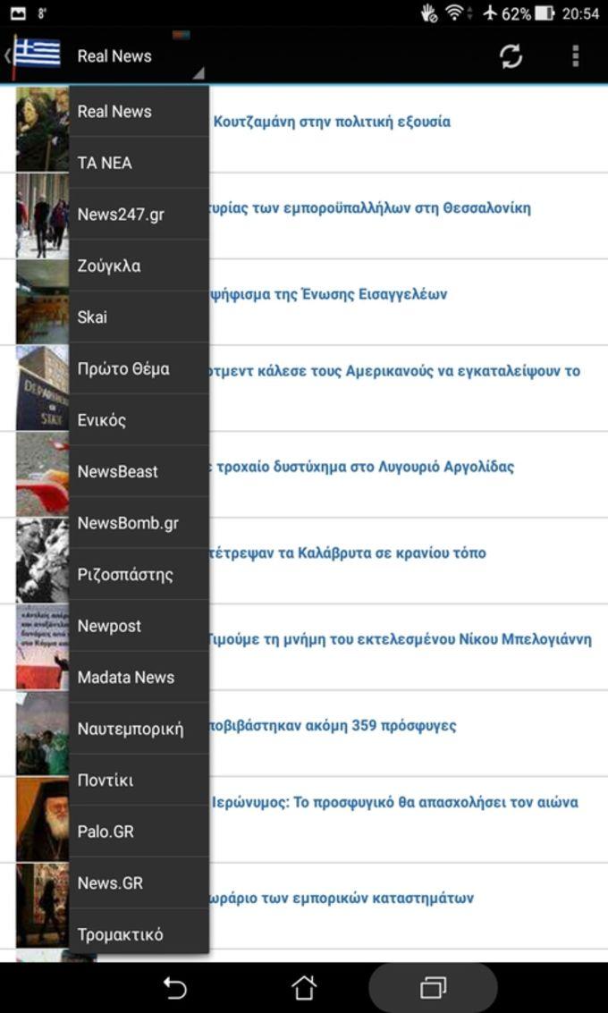 Free News Greece