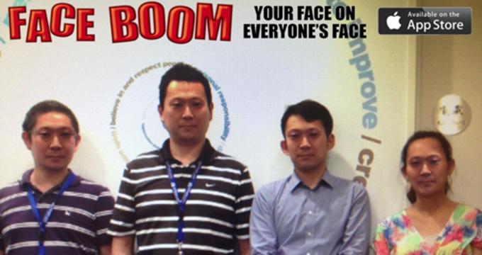 Face Boom