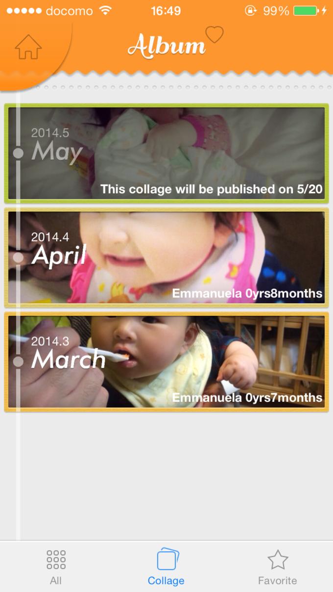 子供の写真の整理&育児日記Famm 成長記録・アルバム、赤ちゃん・子どもの思い出共有が簡単な子育て家族アプリ