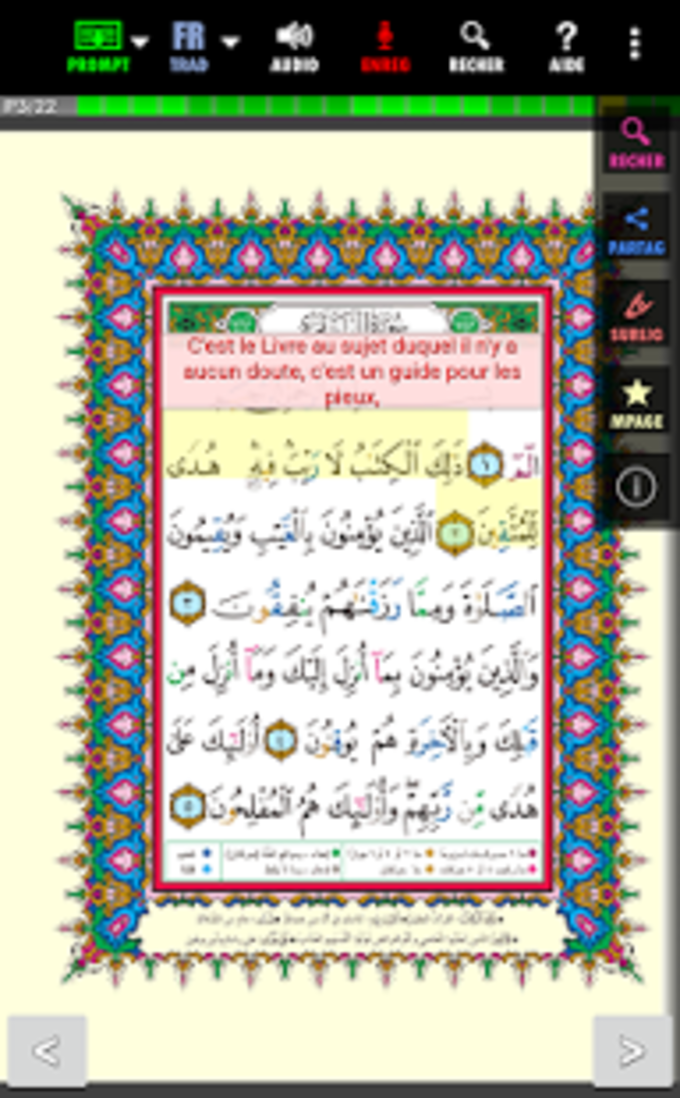 MobileQuran : Quran 15 Tajweed