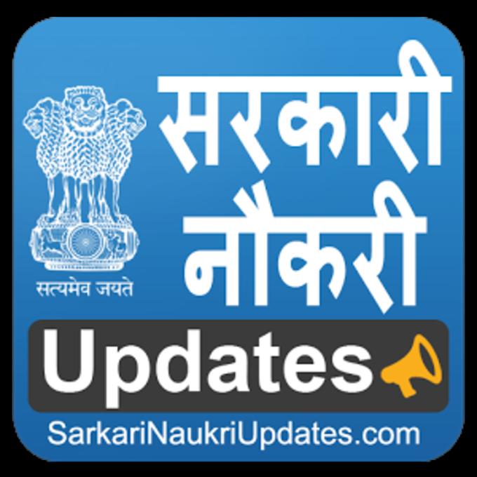 Sarkari Naukri Govt Job Alert