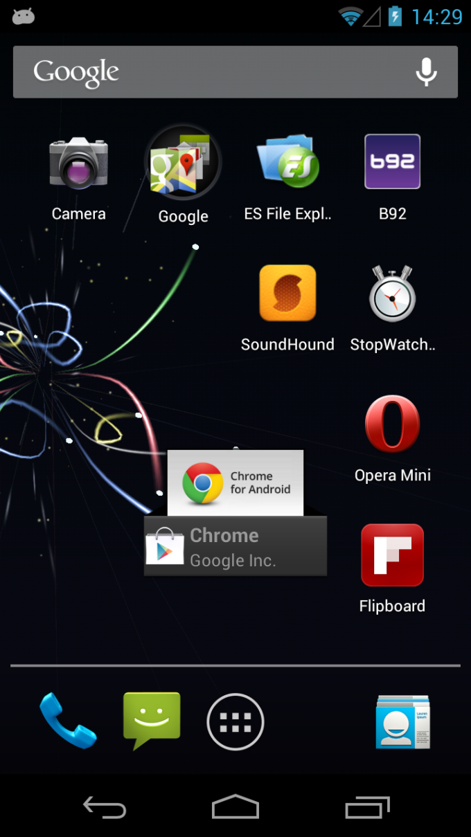 God Particle 3D Live Wallpaper