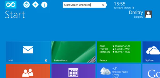 Start Screen Unlimited Lite