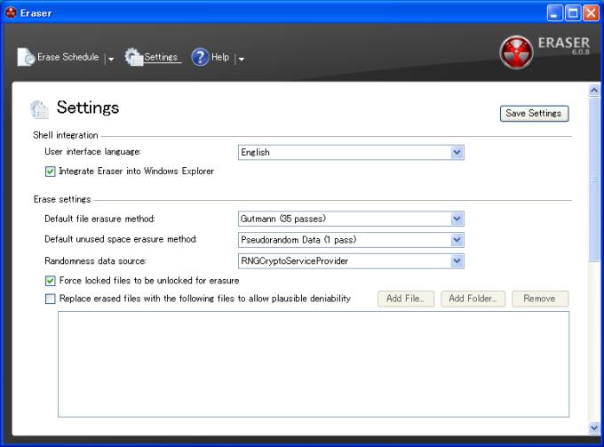 FileZillaの使い方:画像やファイルをサーバーにアッ …