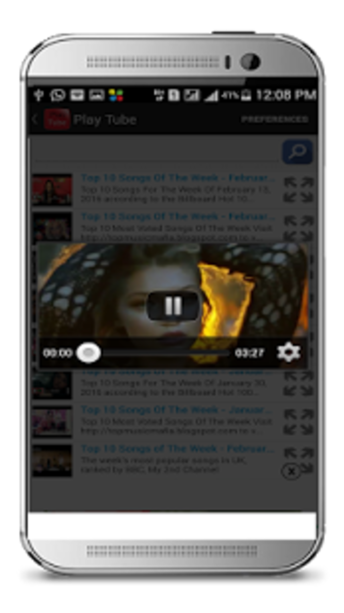 HD Video Tube