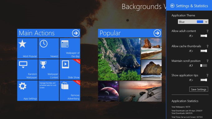 Backgrounds Wallpapers HD for Windows 10