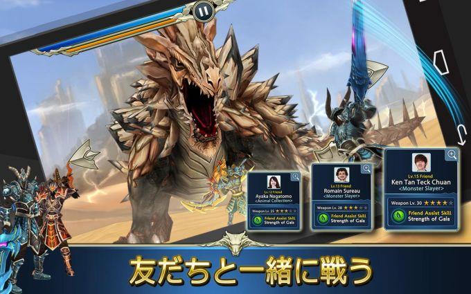 Monster Blade