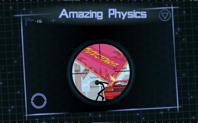 Optical Inquisitor 17+