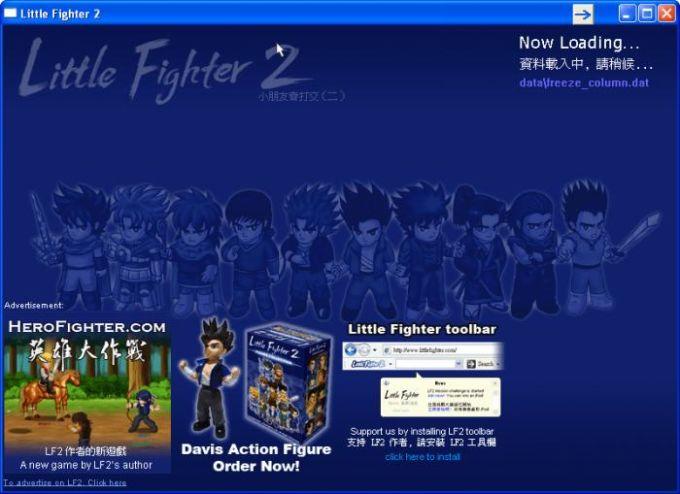 Little Fighter II