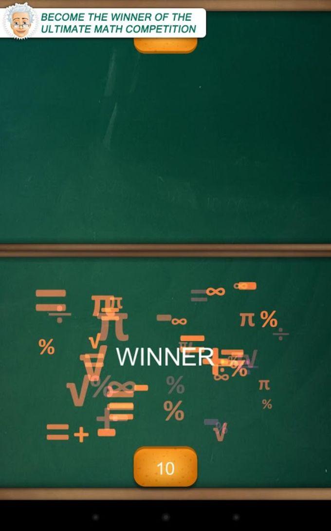 2人用ゲーム数学ゲーム学習ゲーム