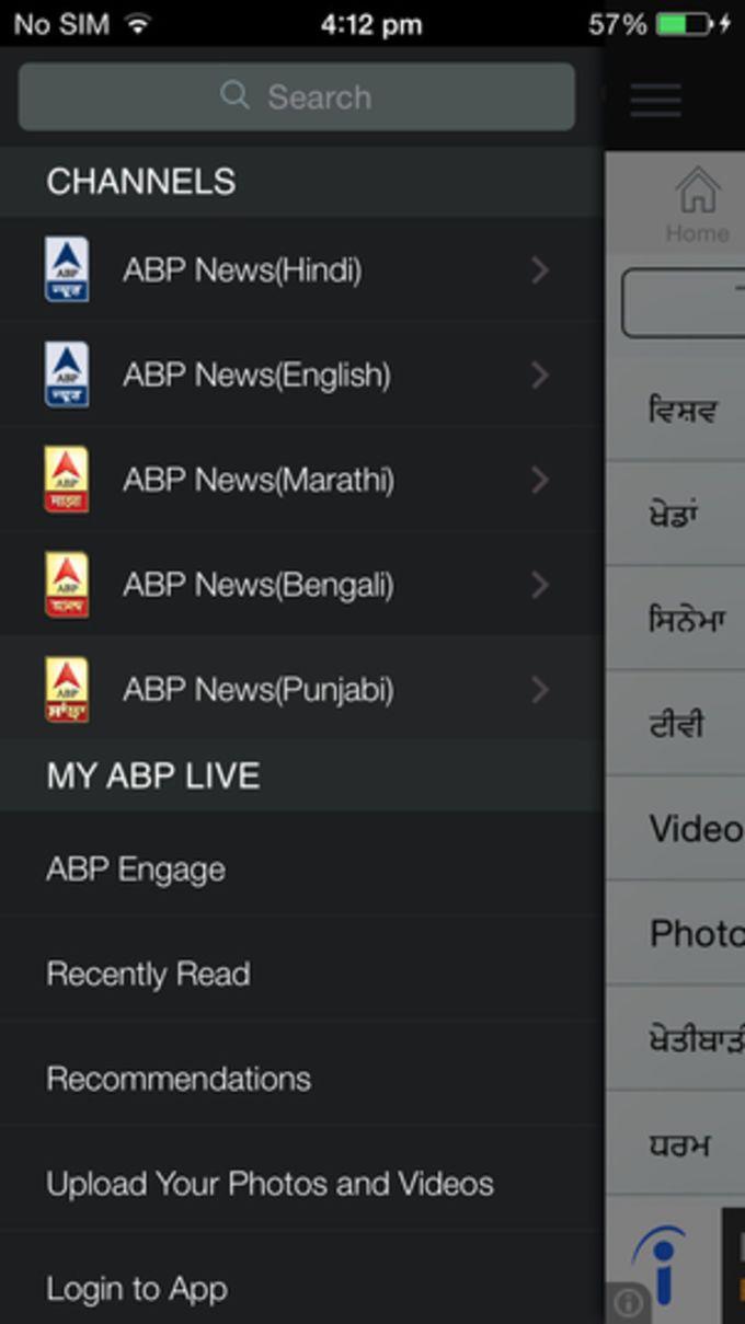 ABP Live