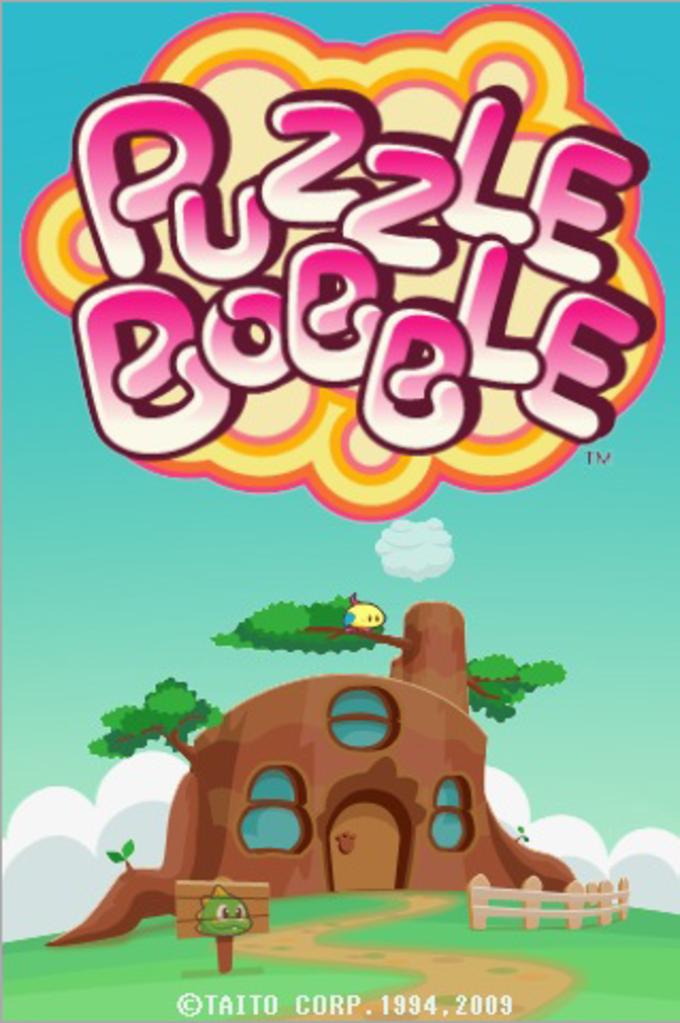 Puzzle Bobble Lite