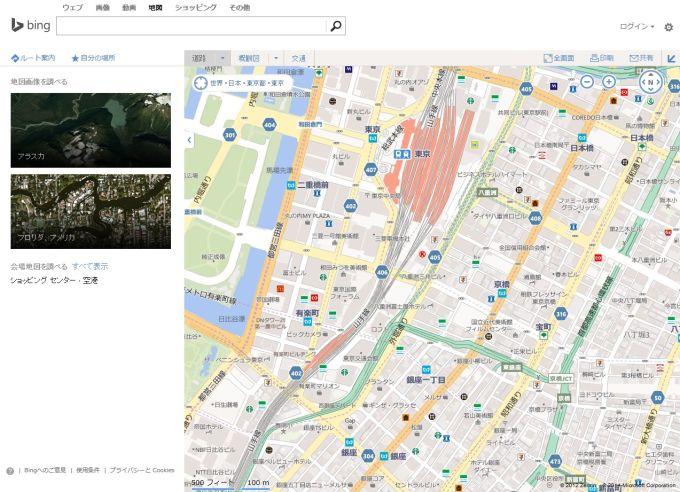 Bing 地図