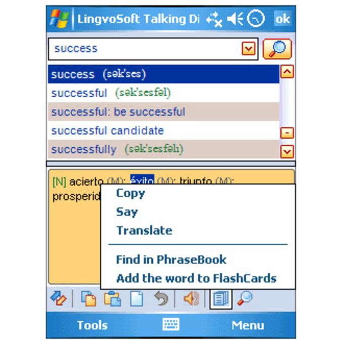 LingvoSoft English - Spanish Talking Dictionary 2008