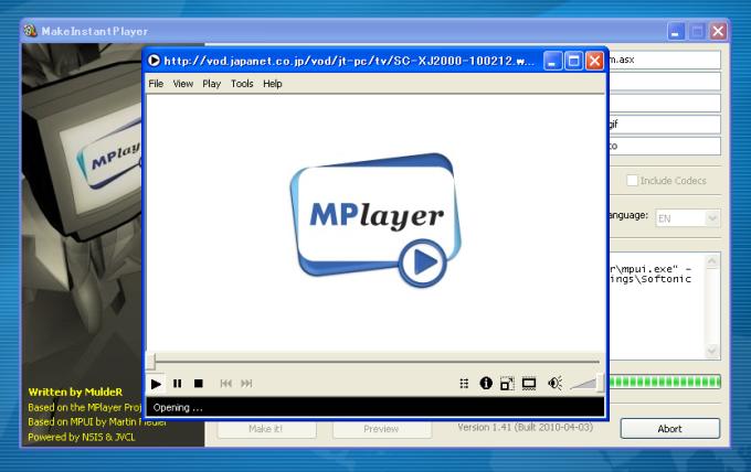 MakeInstantPlayer