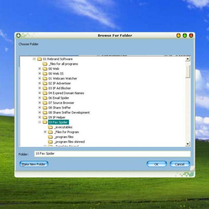 Secure Folder Hider