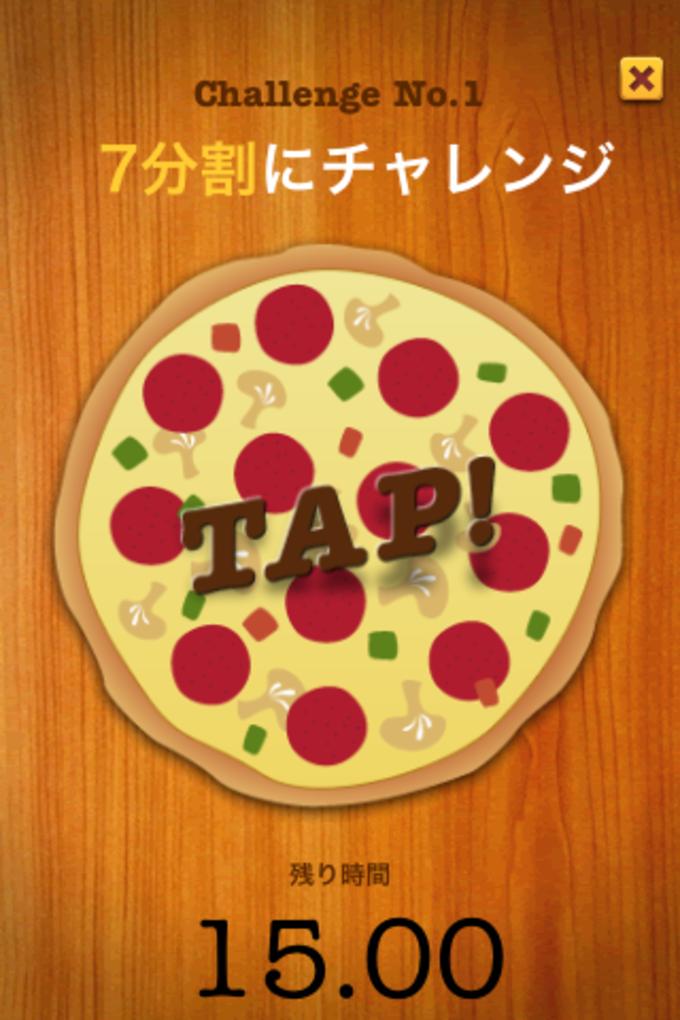 Domino's App – 宅配ピザのドミノ・ピザ